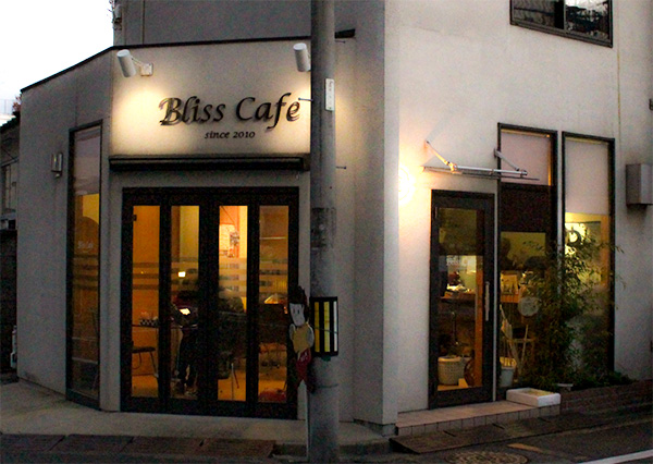 bliss-cafe1